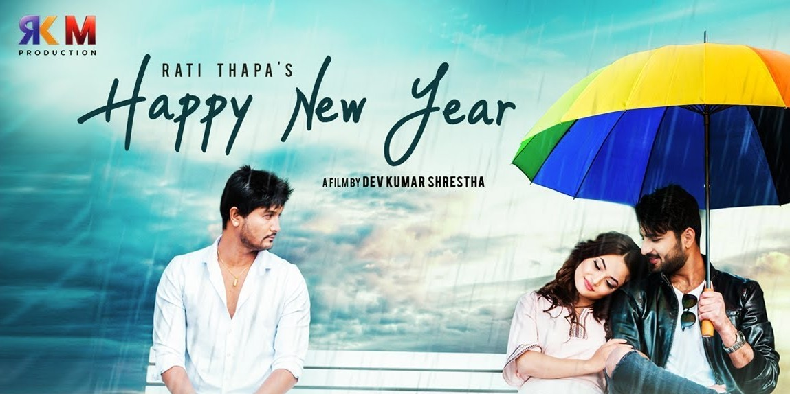 nepali movie happy new year
