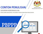 PBPPP: Contoh Borang Keberhasilan Guru Perpustakaan & Media (GPM