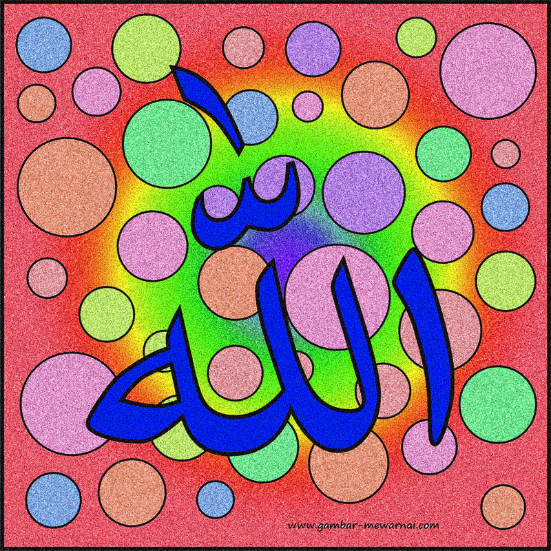 Mewarnai Kaligrafi Islami Allah