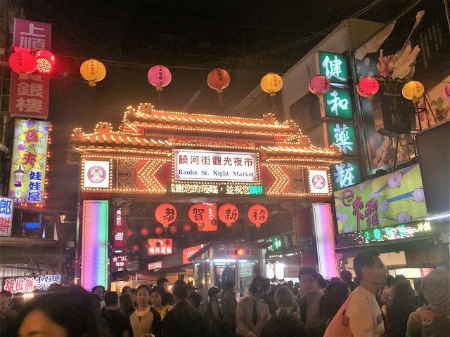 roahe night market taipei taiwan