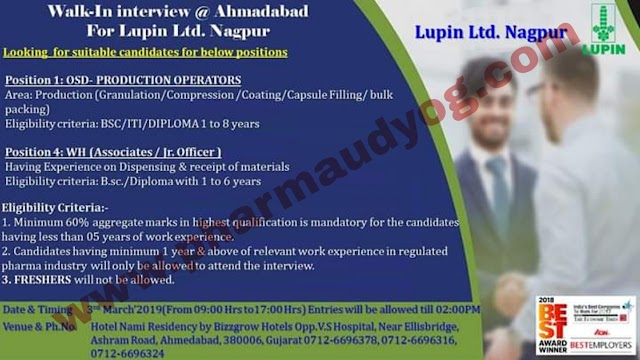 Lupin | Walk-in interview for Production & Warehouse| 3rd March 2019 | Ahmedabad