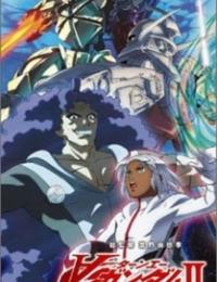 ∀ Gundam II: Moonlight Butterfly