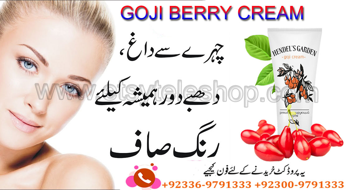 Goji Cream Price In Lahore Karachi Islamabad Pakistan Teleone Pk
