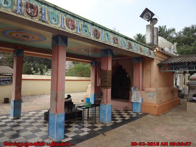 Agastheeswarar Temple Karuvalacheri