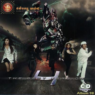 Sunday CD Vol 98