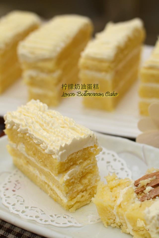 Buttercream Icing To Enhance A Lemon Cake