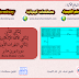 إنثالبي الـتأين - إنثالبي الألفة الإلكترونية – إنثالبي البلورات الأيونية (دورة بورن -هابر)
