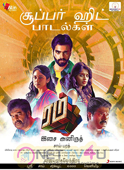 RUM (2017) Dual Audio Hindi Full Movie Tamil 720p 1.5GB