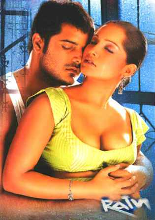 Rain: The Terror Within 2005 Hindi Movie Download