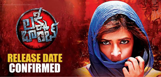 "Manchu's ""Lakshmi Bomb"" Movie Release Date Confirmed"