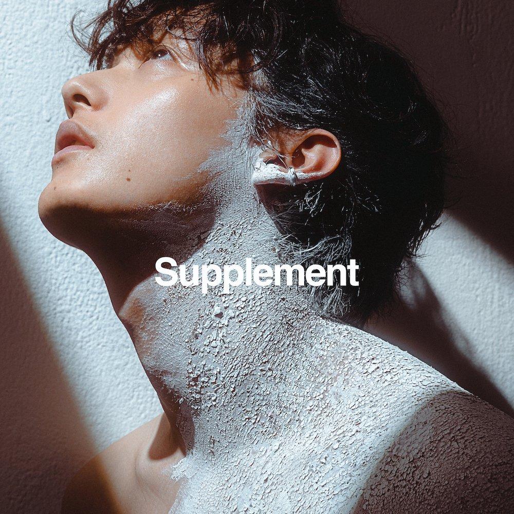 向井太一 - Supplement 4th E.P [2020.07.15+MP3+RAR]