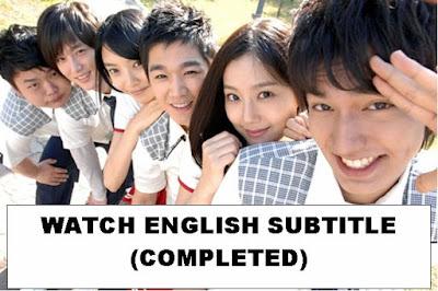 Watch Meckerel Run English Subtitle
