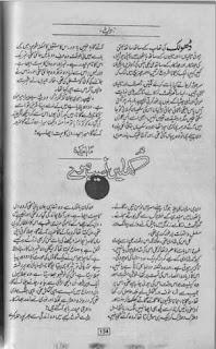 khulain naseeb mere by Maha Malik