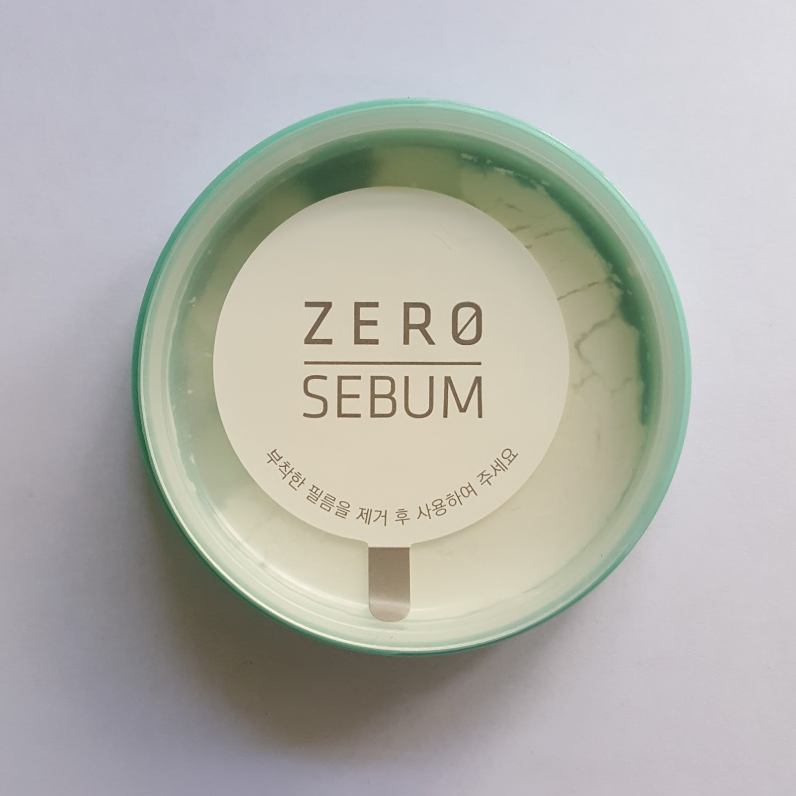 Etude House Zero Sebum Line Drying Powder All Day Matte Gel The Comes In A 65ml Tube Ingredients Whole