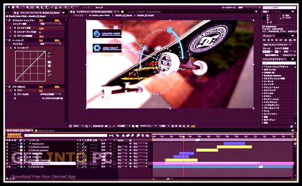تحميل برنامج لعمل خدع سينمائية على الفيديو للكمبيوتر
