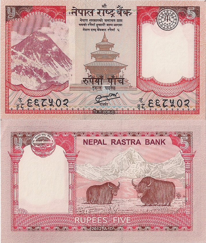 Buy World Currency Online: Nepal