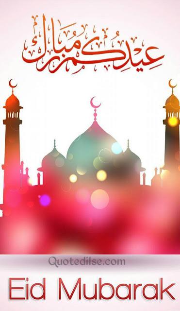 eid ul adha mubarak shayari