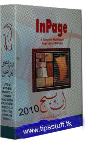 Inpage 2010 free download