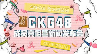 ckg48 members.jpg