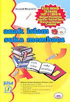 Anak Islam Suka Membaca Jilid 1 – Edisi Revisi Terbaru