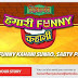 "SAB TV ""Khidki Hamari Funny Kahani Contest"" Share Your Story And Come On Tv"