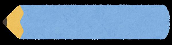 横長の座布団のイラスト(鉛筆・太め)