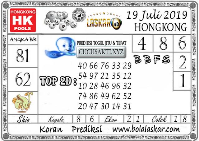 Prediksi Togel HONGKONG LASKAR4D 19 JULI 2019