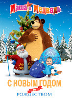 Masha and the bear english subtitles download for korean