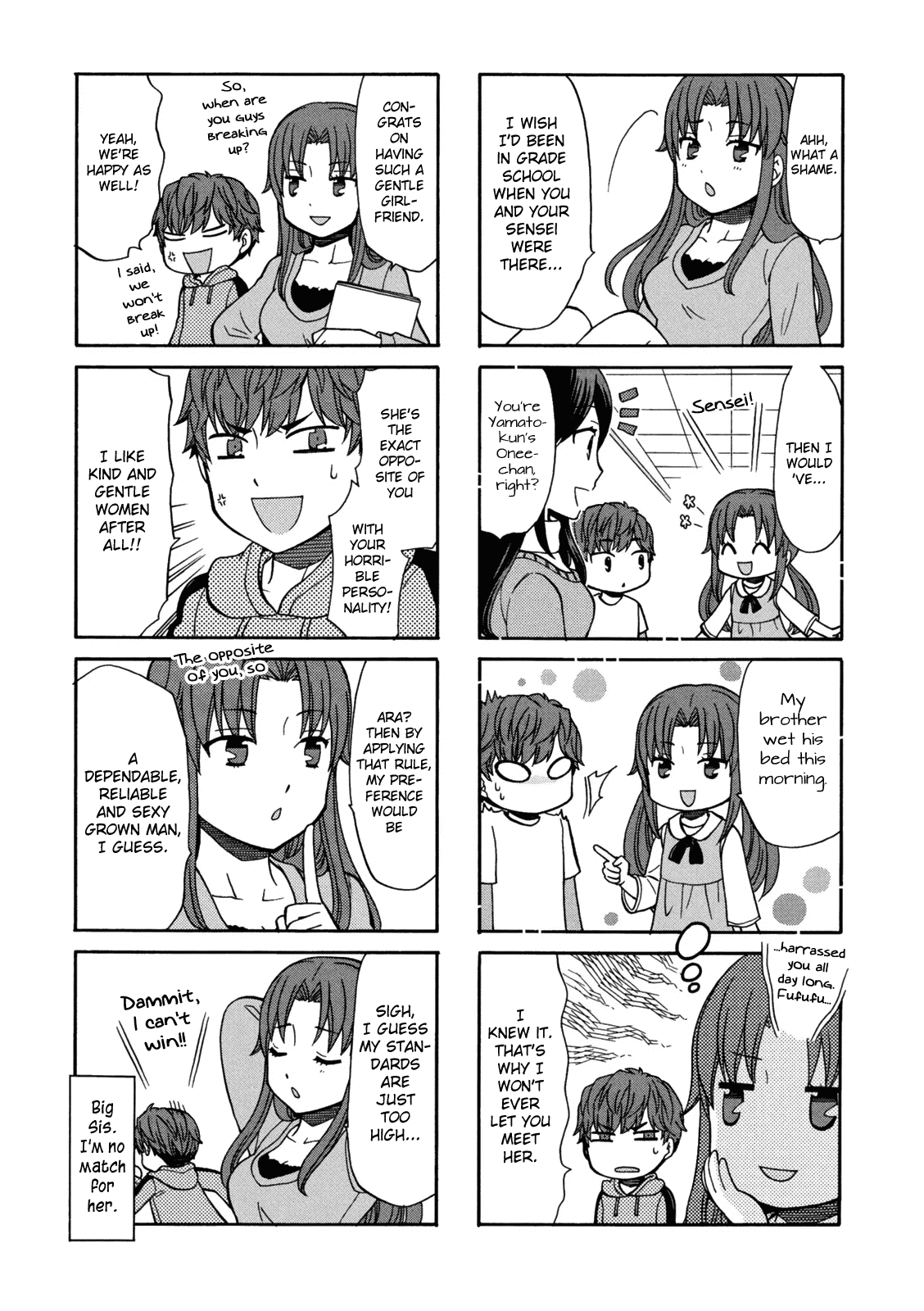Sensei Lock On! Vol.1 Ch.15 Read Online