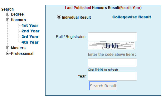 submit essay publication