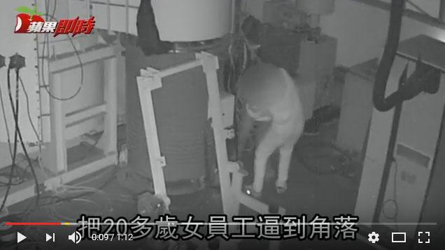 TKA Ini Mencoba Memperkosa Rekan Kerjanya Di Changhwa Taiwan, Berikut Videonya