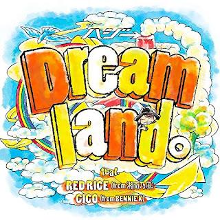 ハジ→ - Dreamland。feat. RED RICE (from 湘南乃風), CICO (from BENNIE K) 歌詞