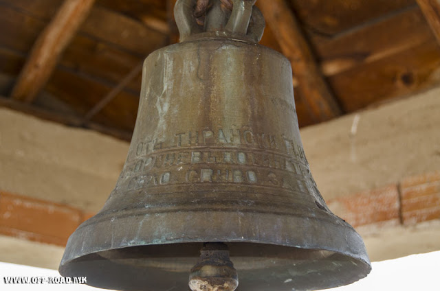Church bell - Ascension of Christ church - Zivojno village, Novaci Municipality, Macedonia