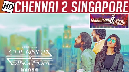 Chennai 2 Singapore – Movie Review | Vannathirai | Kalaignar TV