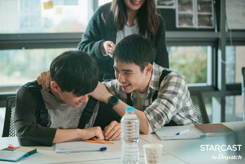 Crystal Ice Exo Do Kyungsoo S Web Drama Be Positive And Hyung S