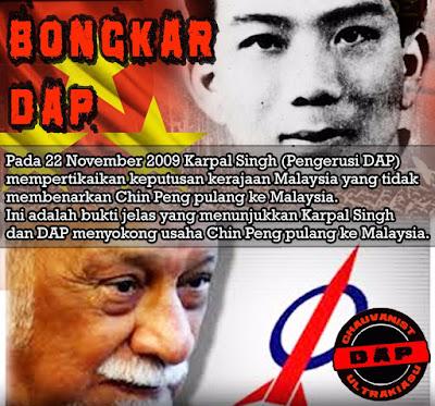 Hasil carian imej untuk ABU MAYAT CHIN PENG DISELUDUP MASUK MALAYSIA