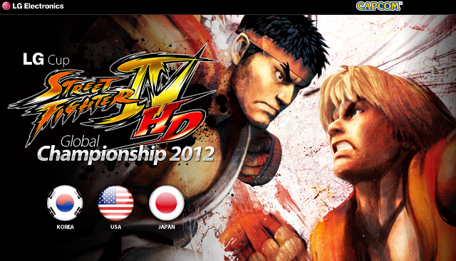 Street Fighter IV HD v1.0 Modded For 1024X600 Android apk ...