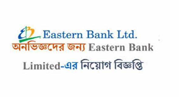 eastern-bank-limited-job-circular