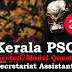 Kerala PSC Secretariat Assistant Model Questions - 30