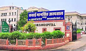SMS Medical College Jaipur Recruitment 2018,Senior Resident,20 Posts