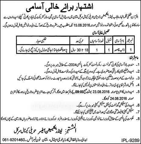 Irrigation Department Multan Jobs Aug jobs 2016