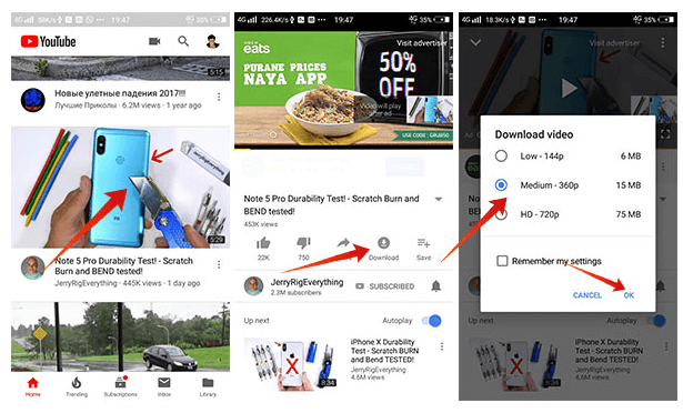 Cara Download Video YouTube dan Simpan ke Kartu SD (Secara legal)