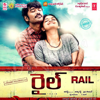 Dhanush Rail 2016 Telugu Movie CD Front Cover Poster Wallpaper