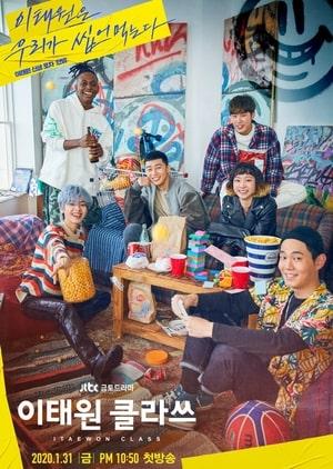Itaewon Class 2020, Itaewon Keullasseu, Synopsis, Cast