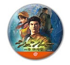TGS 2015 Shenmue badge