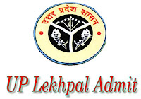 UP Lekhpal  Admit Card