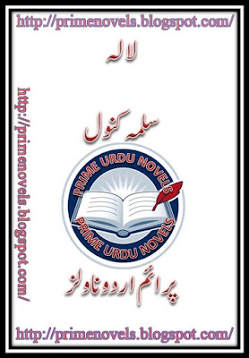 Lala novel by Salma Kanwal Online Reading