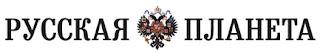 http://rusplt.ru/society/g20-rossiya-krizis-pereproizvodstva-27902.html