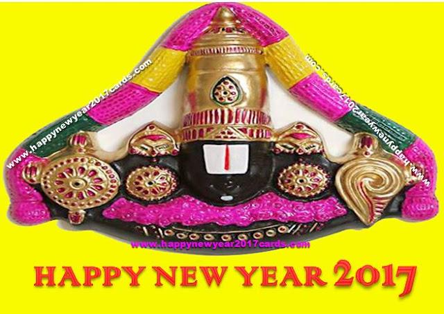 happy new year 2017 god wallpaper