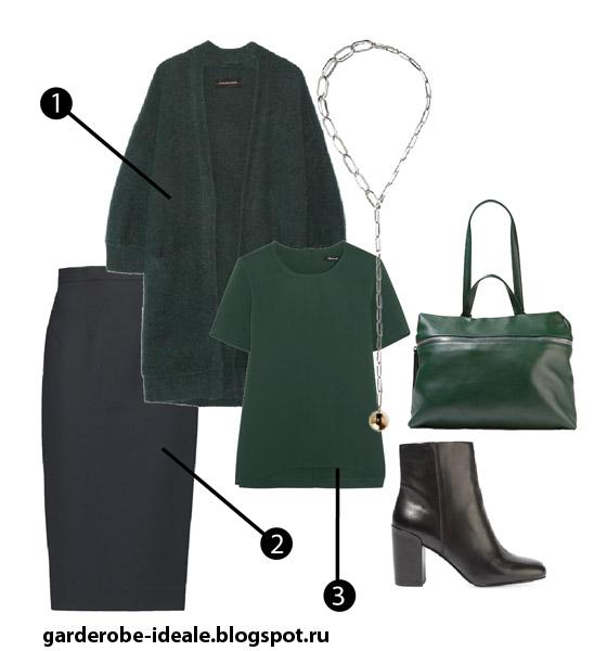 Серая юбка миди с зеленым топом и удлиненным зеленым кардиганом